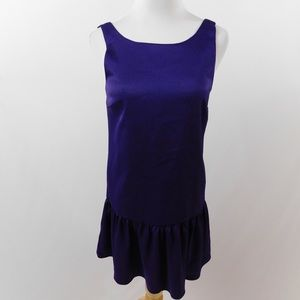 BCBGeneration Purple Dress